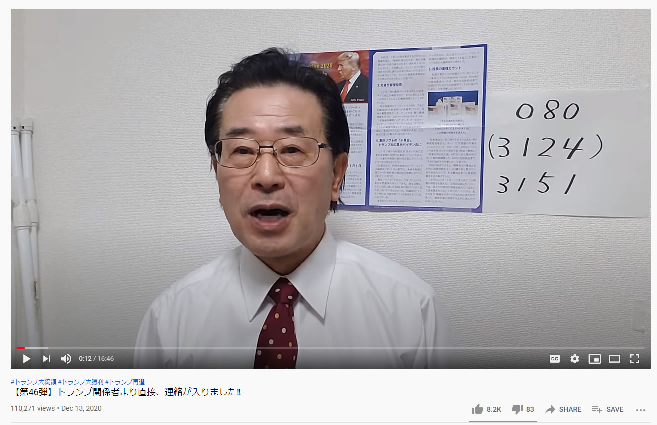 石川新一郎さん
